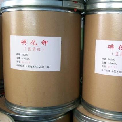 碘化钾生产厂家 碘化钾批发价格