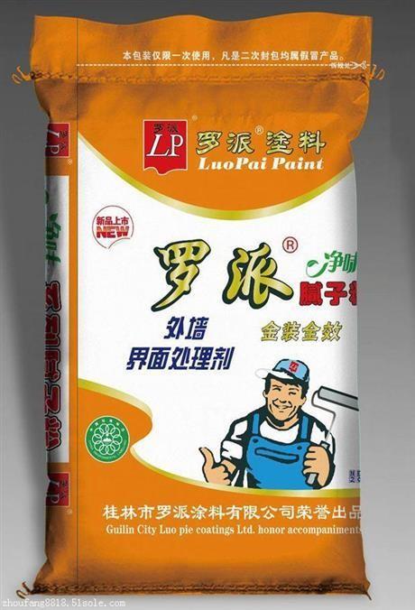 桂林腻子粉厂家 桂林腻子粉批发市场