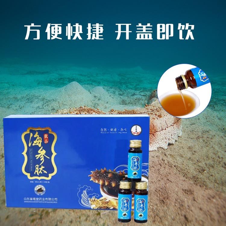 海参肽液体饮料现货定制 海参肽液体饮料价格