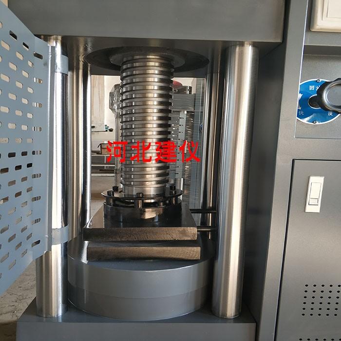2000kn压力机价格 2000kn压力机生产厂家