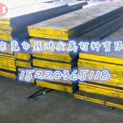 1.2083模具钢厂家批发 1.2083模具钢价格表