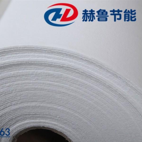 陶瓷纤维纸厂家批发 陶瓷纤维纸批发价格