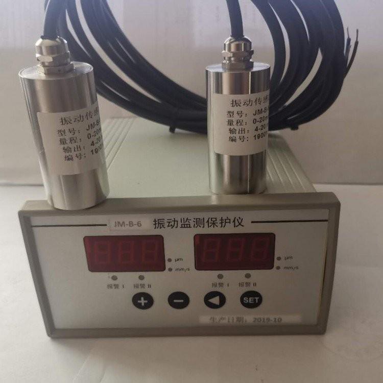 振动监测仪价格 振动监测仪生产厂家