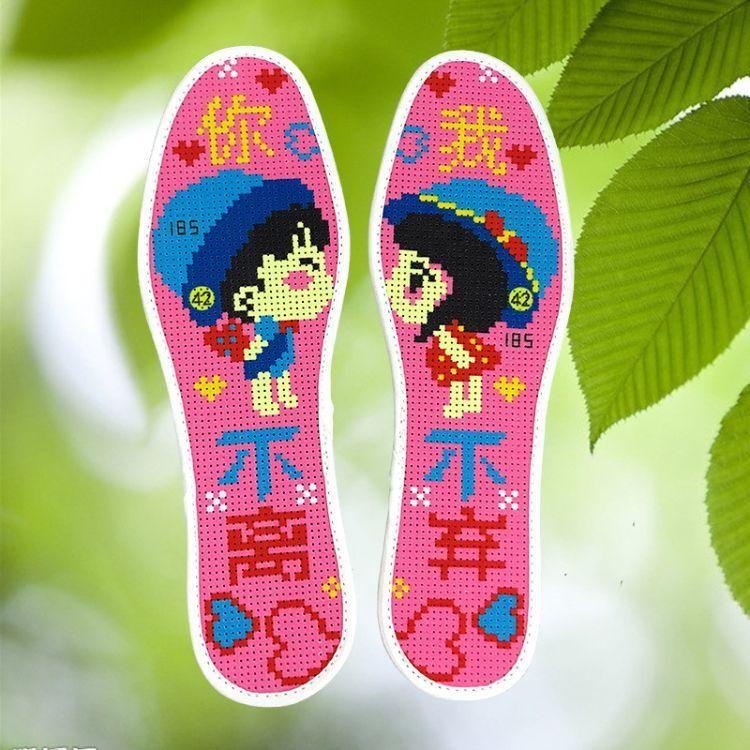 手工绣花鞋垫厂家直销 手工绣花鞋垫批发价格