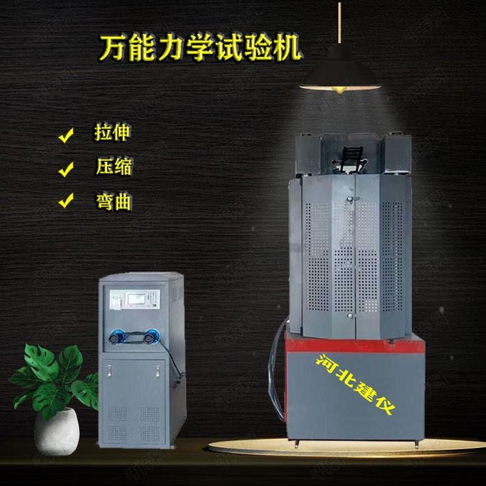 水利工程质量检测仪器厂家 水利工程质量检测报价