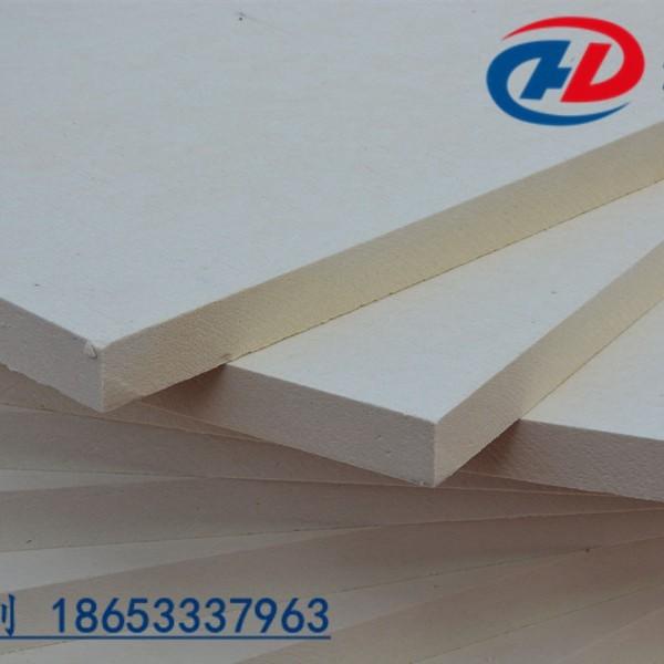 陶瓷纤维板大概价格 陶瓷纤维板生产厂家