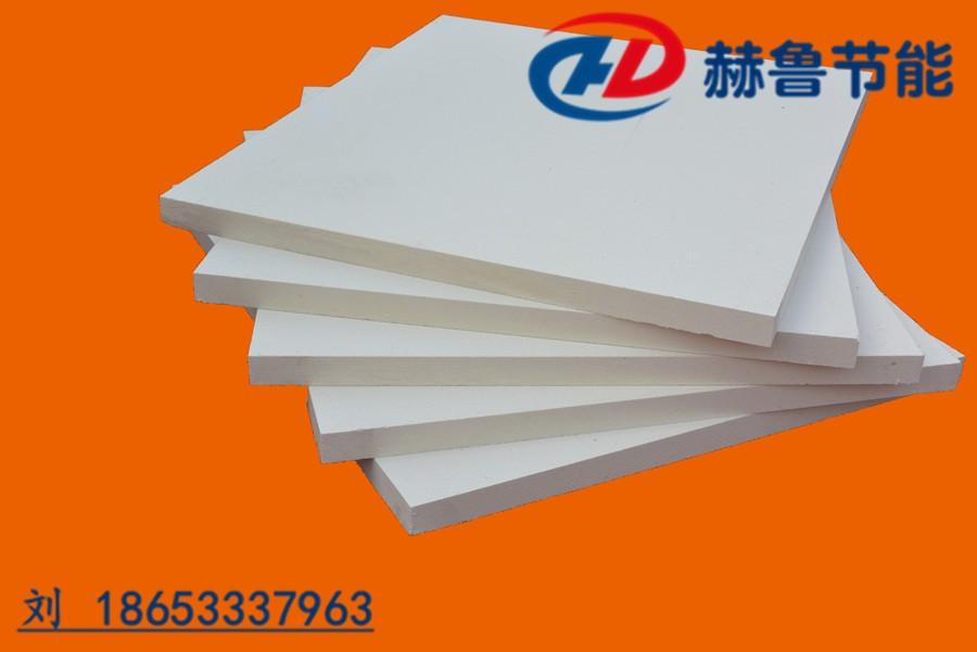 陶瓷纤维板厂家 陶瓷纤维板大概价格