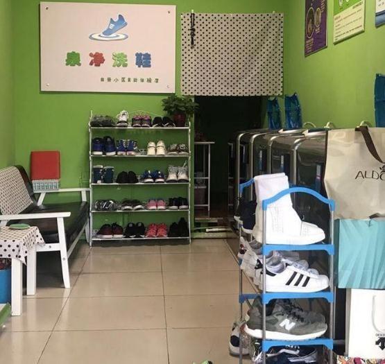 洗鞋店加盟排行 洗鞋店加盟大概要多少钱