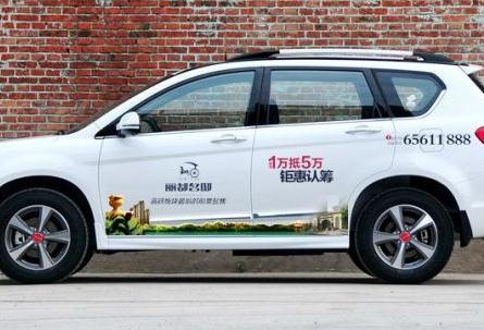私家车身广告多少钱 私家车身广告图片