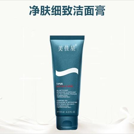 净肤细致洁面膏加工工厂 净肤细致洁面膏价格