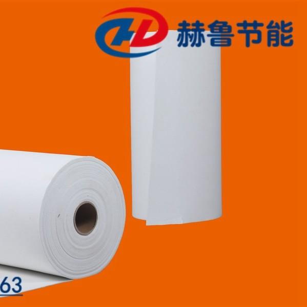 高铝陶瓷纤维纸生产厂家 高铝陶瓷纤维纸什么价格