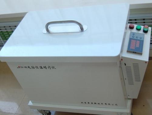 医用蜡疗机多少钱一台 医用蜡疗机价格