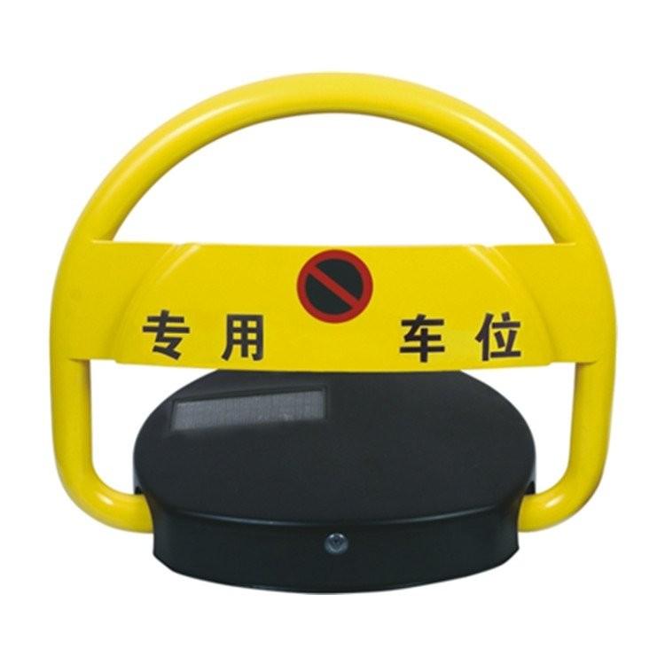 遥控车位锁价格及图片 遥控车位锁厂家直销