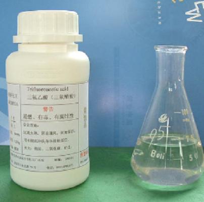 三氟乙酸生产厂家 三氟乙酸多少钱