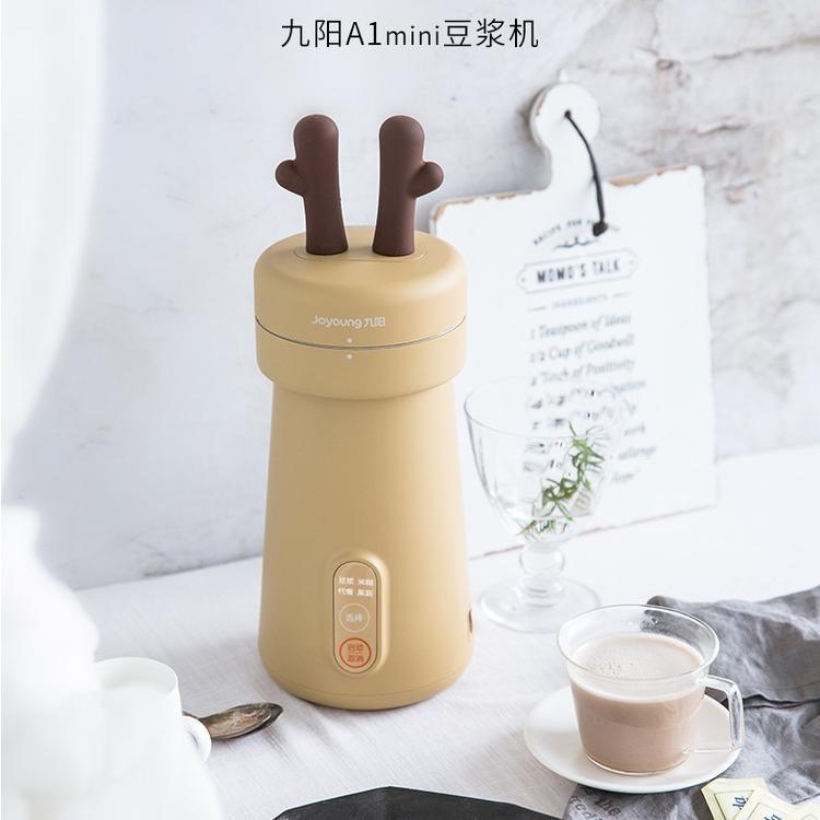 九阳豆浆机价格多少钱一台 九阳豆浆机厂家直销