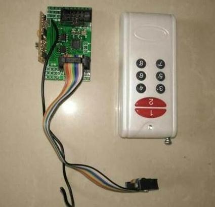地磅防遥控器多少钱 地磅防遥控器价格