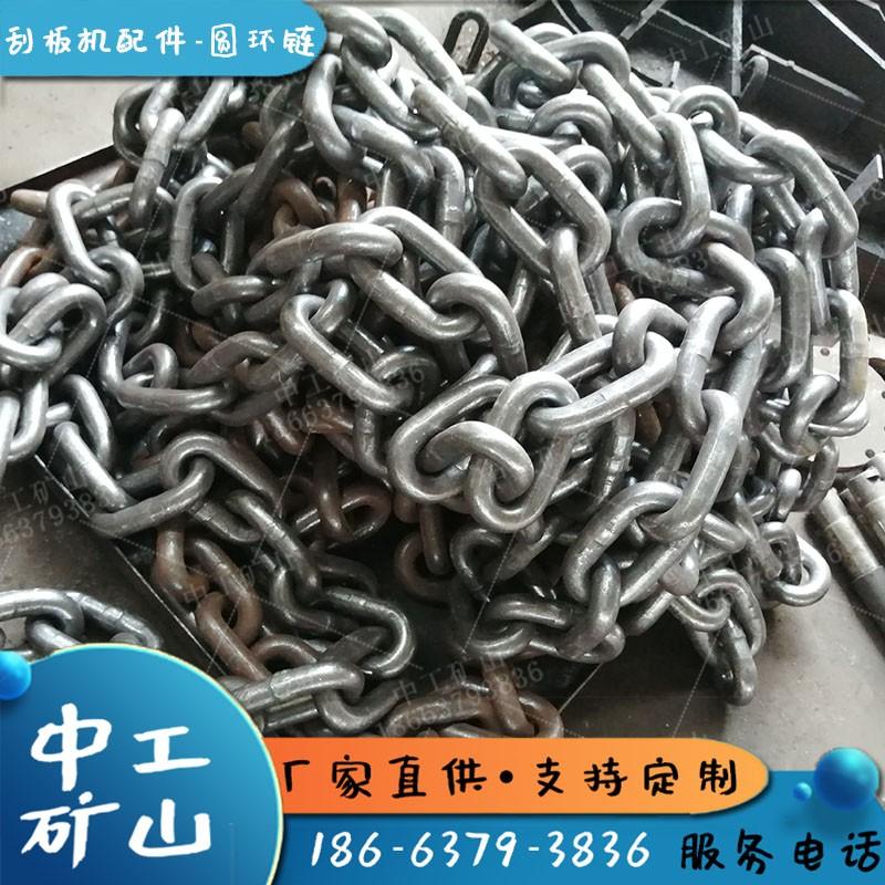 工业吊装链条规格型号 工业吊装链条厂家
