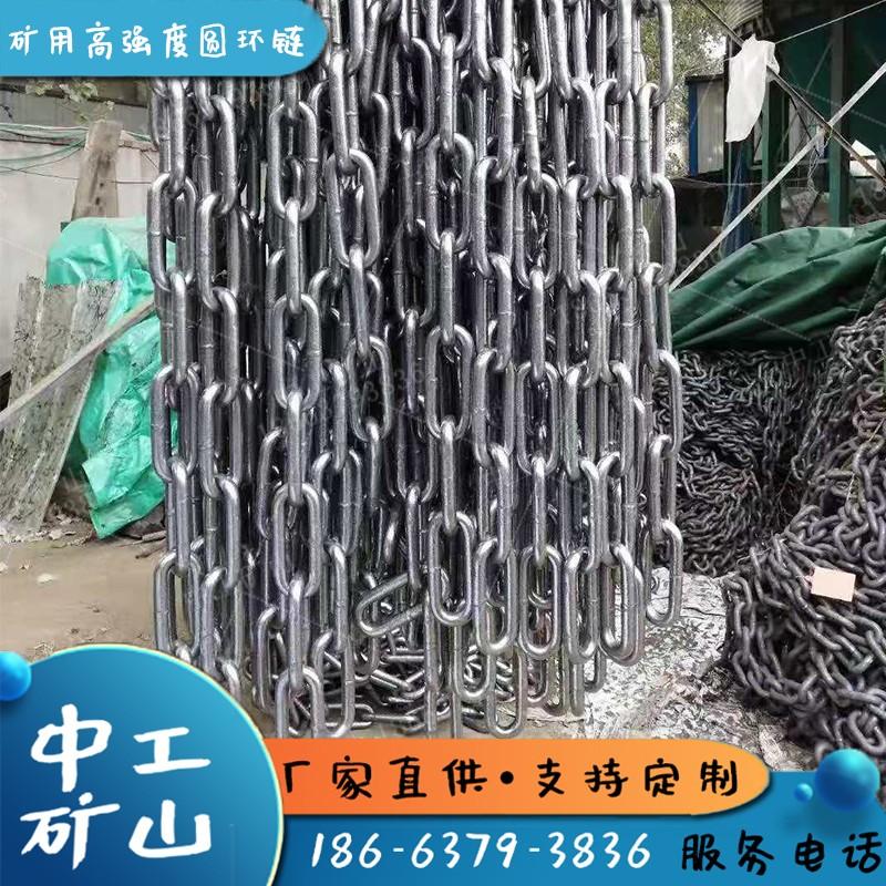 刮板输送机链条厂家 刮板输送机链条型号规格