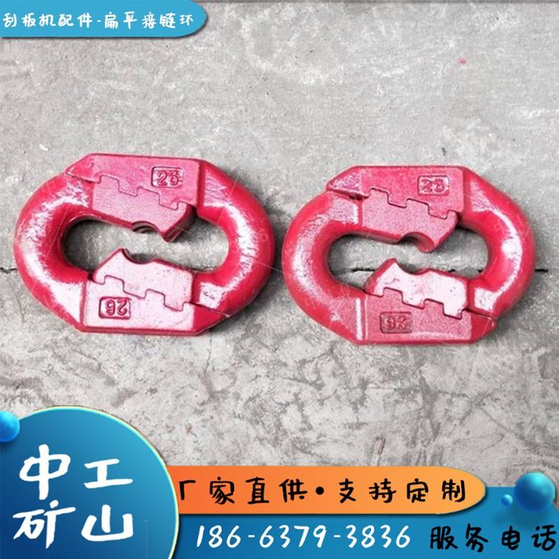 弧齿连接环厂家批发 弧齿连接环价格