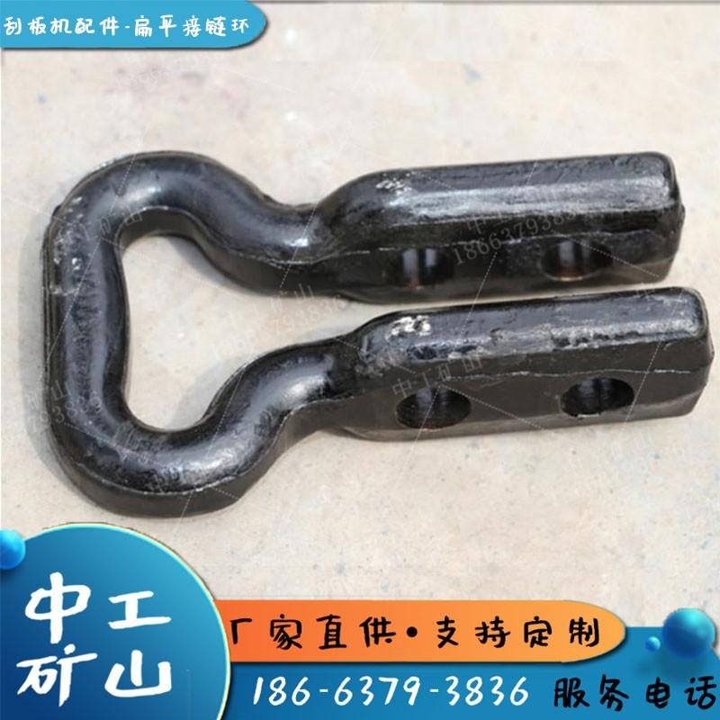 矿用连接环规格型号 矿用连接环供应商