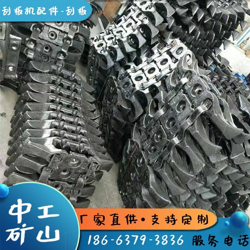 铸石刮板机生产厂家 铸石刮板机规格型号