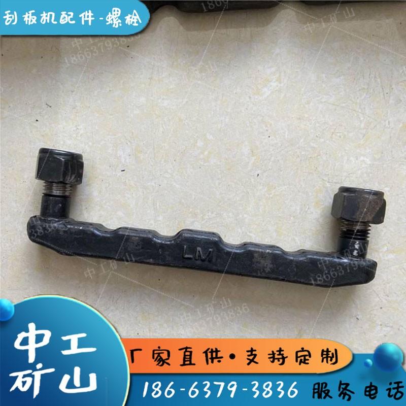 矿用u型螺栓生产公司 矿用u型螺栓批发价