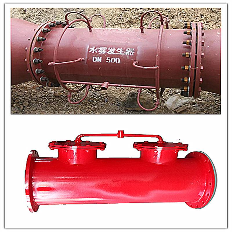 水雾发生器厂家供应 水雾发生器批发价