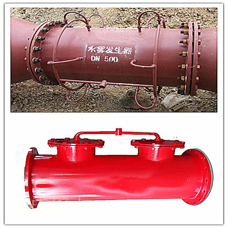 水雾发生器厂家供应 水雾发生器价钱