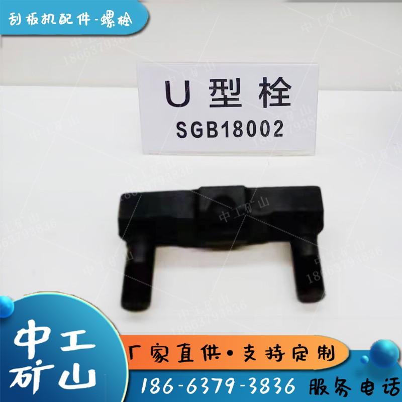 u型螺栓生产厂家 u型螺栓规格尺寸
