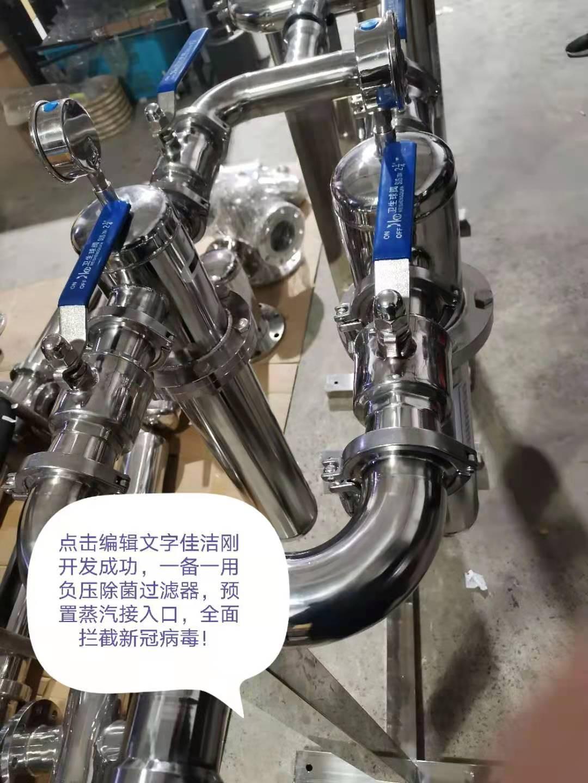 除菌过滤器生产厂家 除菌过滤器批发价格