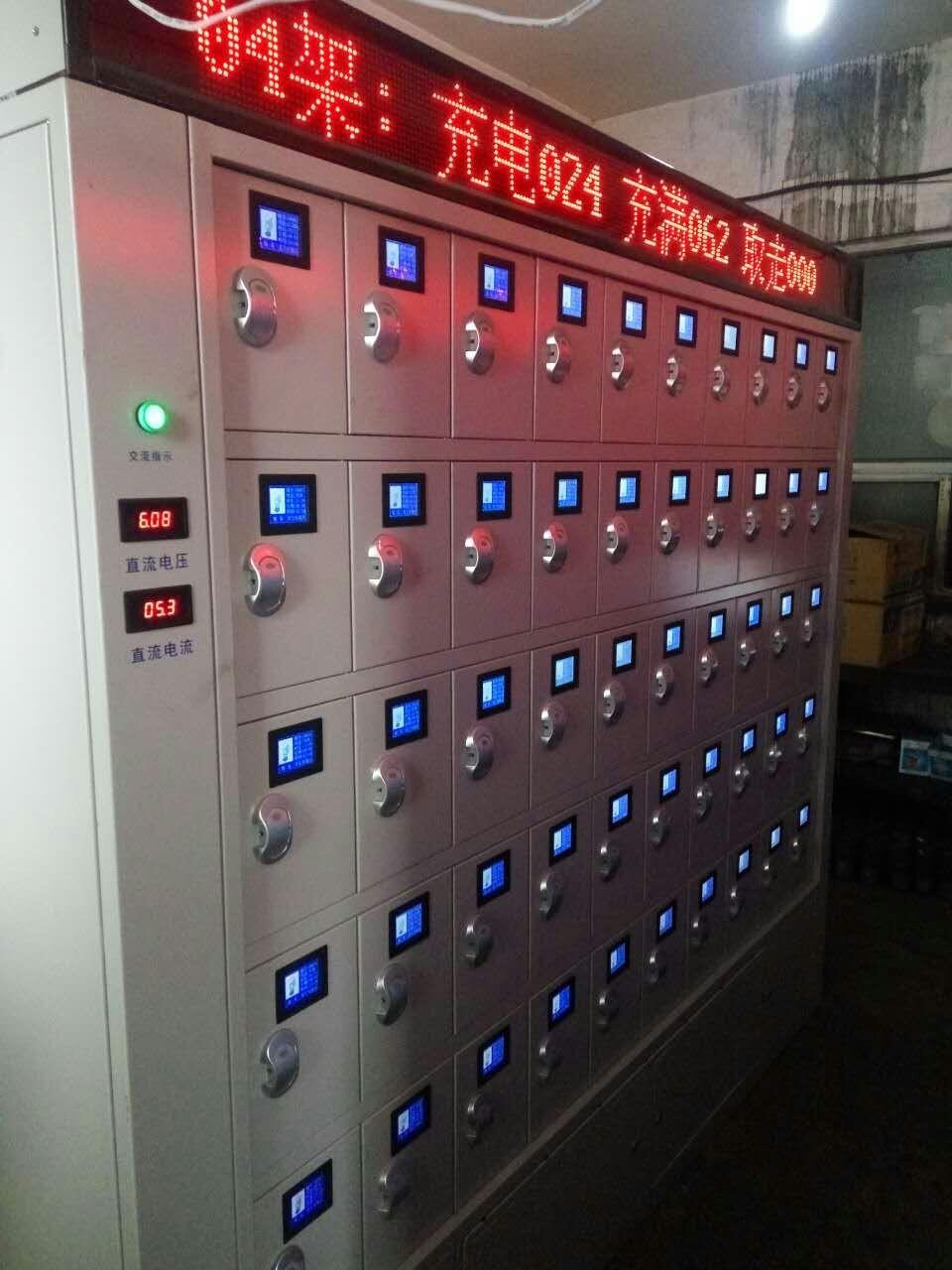 矿灯充电架价格 矿灯充电架厂家