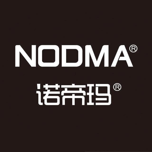 广东诺帝玛家居科技有限公司