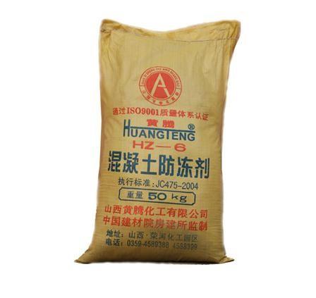 防冻剂多少钱一袋 防冻剂价格