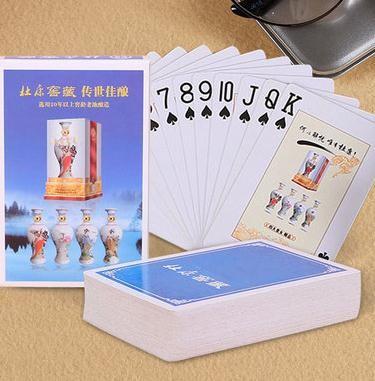 广告扑克牌定制 广告扑克牌定做价格