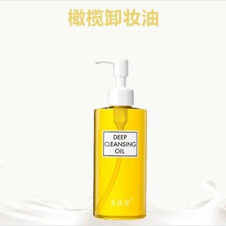 橄榄卸妆油哪款好 橄榄卸妆油报价