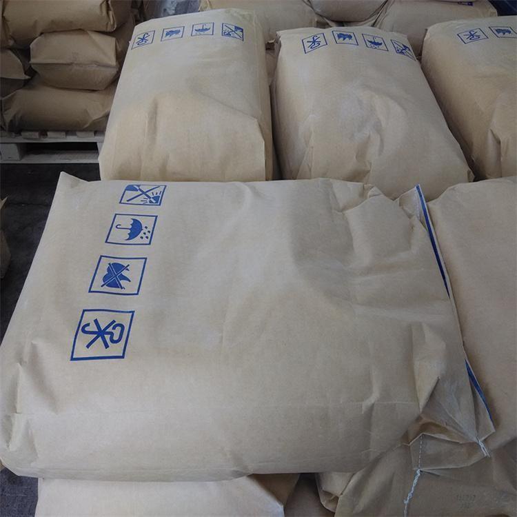 抗氧剂生产厂家 抗氧剂批发价格