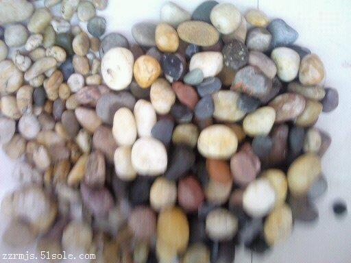 天然鹅卵石价格多少钱一吨 天然鹅卵石厂家直销