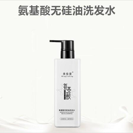 氨基酸无硅油洗发水加工 氨基酸无硅油洗发水批发价