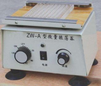 实验室振荡器型号 实验室振荡器厂家