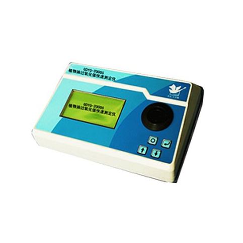 植物油过氧化值测定仪厂家直销 植物油过氧化值测定仪批发价格