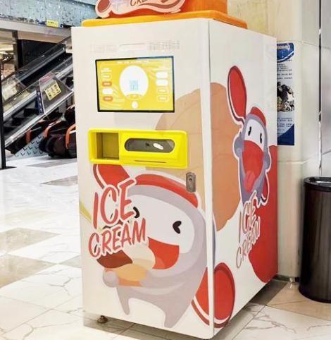 冰淇淋自动售卖机多少钱一台 冰淇淋自动售卖机多少钱