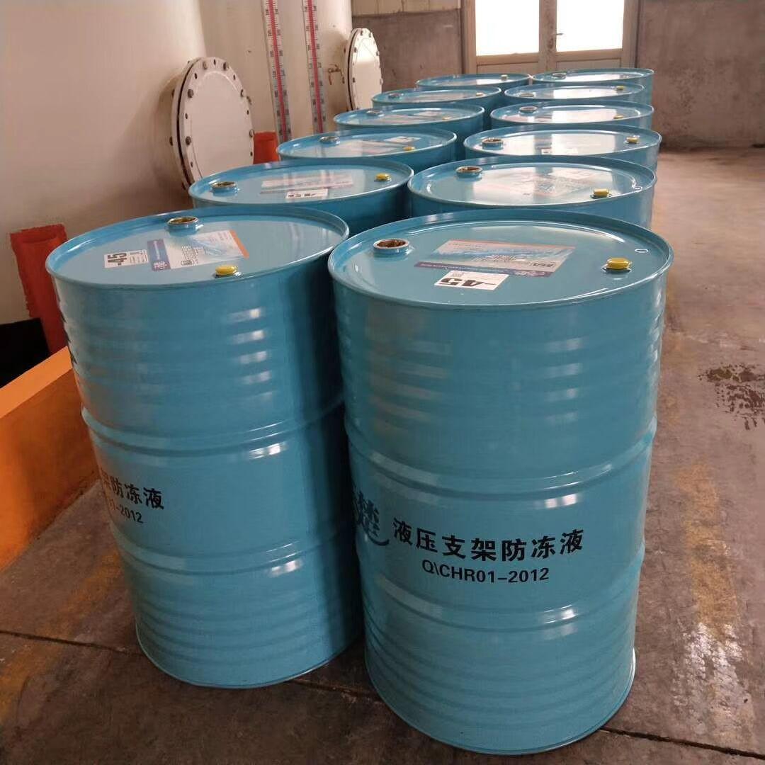 单体液压支柱防冻液厂家批发 单体液压支柱防冻液价格