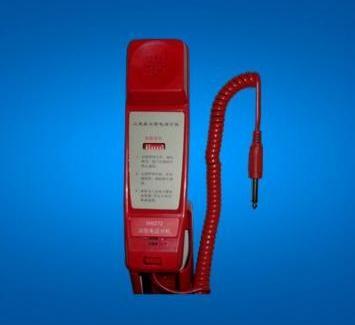 消防电话分机价格 消防电话分机图片
