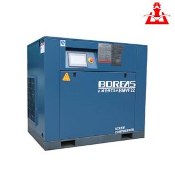 永磁空压机生产厂家 永磁空压机型号规格