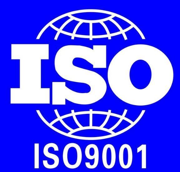 iso9000认证费用 iso9000认证流程