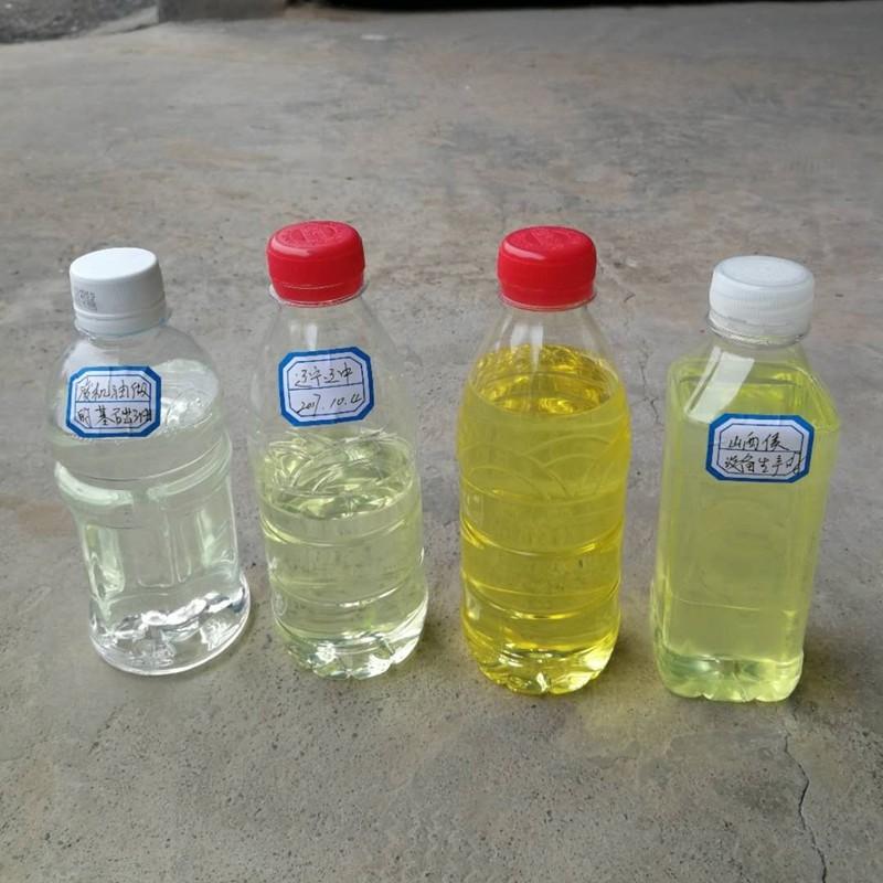 废机油处理厂家 废机油处理价格