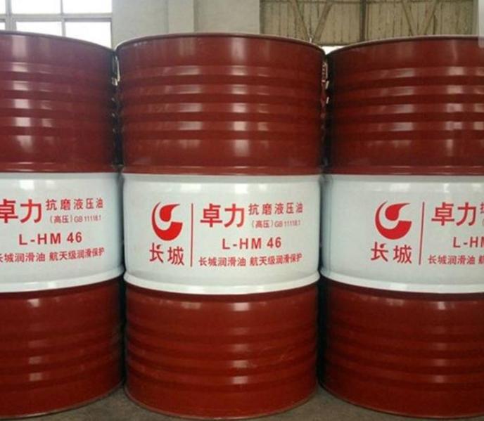 无灰抗磨液压油生产厂家 无灰抗磨液压油批发