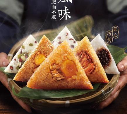 五芳斋粽子价格表是多少 五芳斋粽子肉粽价格表