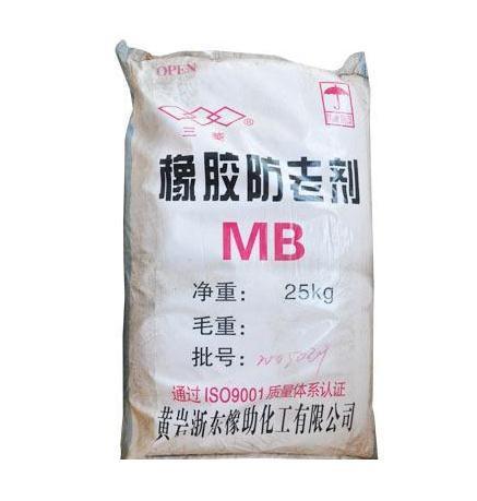防老剂mb价格 防老剂mb厂家