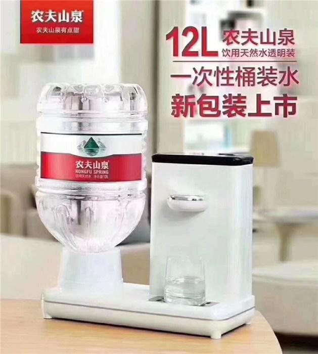 桶装水价格 桶装水品牌